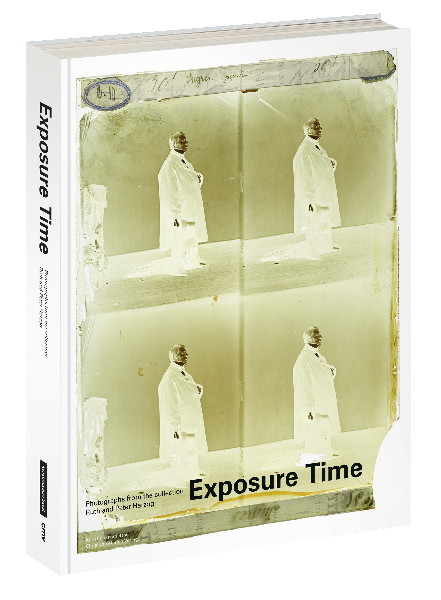 Exposure Time (E)